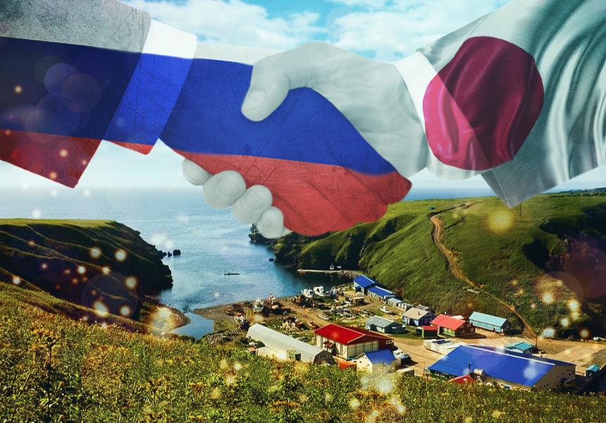 процессе японцы о россии картинки воронеже